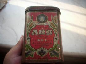 民国时期-海天然厂出品-精良国产【鲜味晶】铁盒!13.5/9/5.5厘米