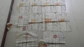 【民国地契 】 山西临汾县南垣村裴氏家族(10张合售)每份多个印章