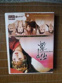 聊斋 电视剧 连续剧 6 DVD