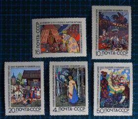 苏联邮票----俄罗斯民间故事