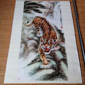 年画-老虎
