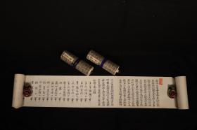 长卷手书《花道秘术三卷》;日本回流字画 日本回流书画