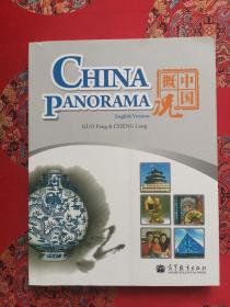 中国概况(英文版)CHINA PANORAMA