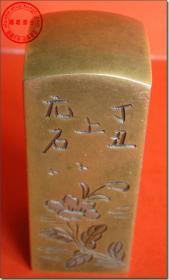 """《孔居仁印》,清代黄铜个人名号老印章,长方体,印面2.8cm×2.8cm,高6.9cm,重442克。阳刻朱文,印文:""""孔居仁印""""。边款:""""丁丑 上 元石"""",印章四个侧面錾刻池塘莲花与鲢鱼畅游之美景图,寓意""""连年有余""""。该枚印章为孔居仁个人名号印章,清代铜篆刻家元石治印。"""