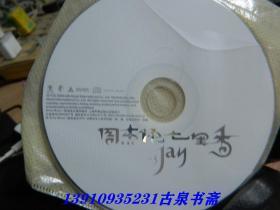 【CD  周杰伦七里香】【CD 周杰伦《叶惠美》2003】【2张光盘】