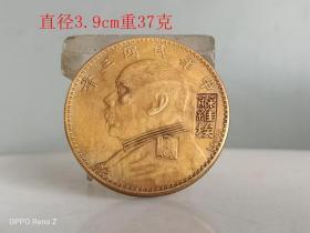 乡下收的少见的三年大头苏维埃签字版金币