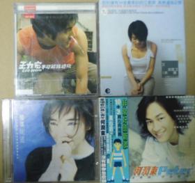 辛晓琪 王力宏 江美琪 何润东  旧版 港版 原版 绝版 CD