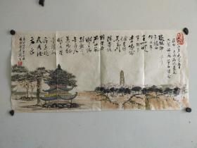 江苏常州老一辈画家 方正 山水题拔 尺寸64x30