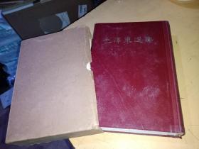 《 毛泽东选集》 32开, 繁体竖版66年 1版1印