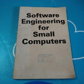 小型计算机的软件工程(程序员指南)