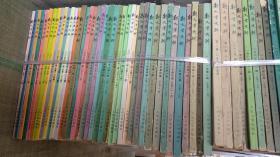 新文学史料 创刊号1978-2005年 共83本 1978、1979、1980、1981、1982、1983  1984 1985 1986  1987 1988 1989 1990 1991 1992 1993 1994 1997 1998 1999 2000 2001 2002 2003 2004 2005