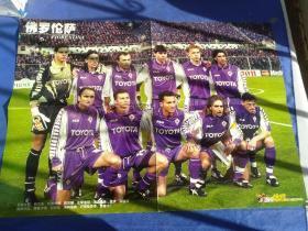 佛罗伦萨海报,当代体育足球海报