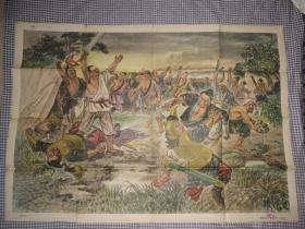 大泽乡起义  古代史部分 第一辑 1958年)宣传画挂图