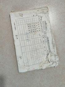 解放初期福建柑摭老邮戳一本40多枚。