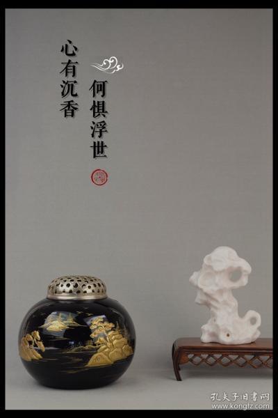 日本工匠真龙作精美大漆莳绘山水竹林纹香炉意境优雅香道文房用品