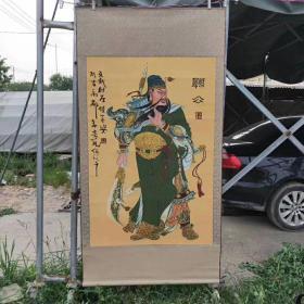 武财神关公丝织像