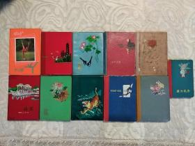 老笔记本(11本合售)