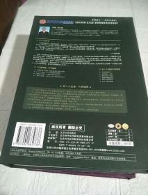 中道管理:M理论及其运用 易知易行的中国式管理、安人之道篇-以人为本的管理要领、絜矩之道篇-让员工自动自发的管理本事(三盒合售,书加光盘)