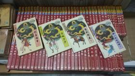 古龙作品集(全78册)