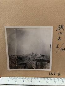 抗战时期台儿庄战役锅山阵地上的日本鬼子老照片