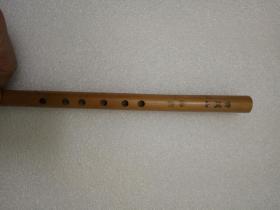 老竹笛(六孔)