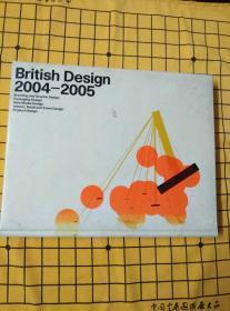 British Design 2004-2005(英文原版,精装)