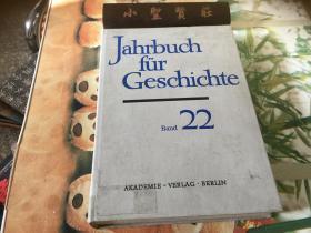 Jahrbuch für Geschichte Band22
