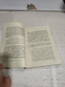 中国新文学史稿 上