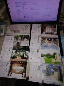 明信片:扬州好家风(老明信片 一套12张全 50开 )80分诗画扬州邮资图