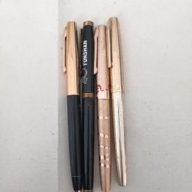 钢笔:英雄十上海(均未使用过,含1书法笔)4支合售.