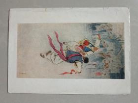 苏联明信片 《朝鲜族舞蹈》