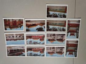 五十年代明信片故宫建筑图片散片12枚
