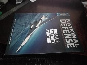 National Defense(大16开英文原版,国防杂志,2008年第3期)
