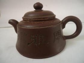 刘惠萍手工制作紫砂壶
