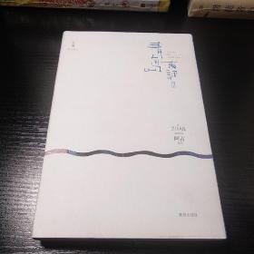 青岛蓝调3