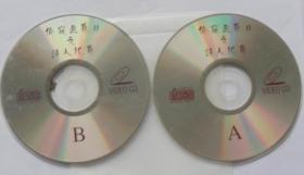 香港电影【偷窥无罪2之诱人犯罪】二VCD碟!无外皮。
