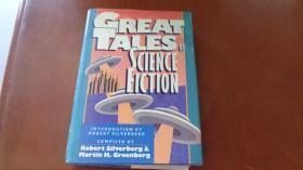 GREAT TALES OF SCIENCE FICTION(1988年版,精装厚册,小16开)