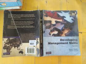 Developing Management Skills 管理技能养成