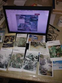 中国书画百杰---萧芝翔国画作品选明信片8张带封套