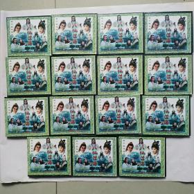 电视连续剧 八仙过海VCD 30碟装【光盘测试过售出概不退换】国粤语发音