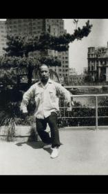 拦手门:蔡祖荣 操拳 照片(117图)