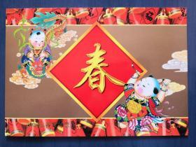 2000年春节邮票~邮折