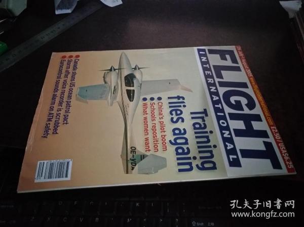 FLIGHT—INTERNATIONAL(26 JULY-1 AUGUST 2005)