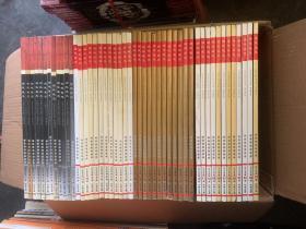 收藏界 2006 2008 2009 2010 四年全套 共48本同售 总共二十几公斤。