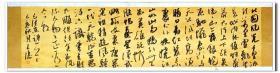 【保真】中书协会员、国展获奖专业户王涛复古条幅:毛《沁园春·雪》