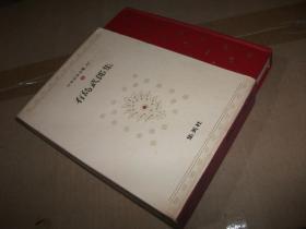 日本文学全集(25)有岛武郎集