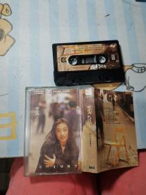 老磁带:艾敬 我的1997