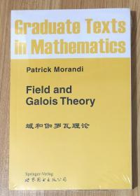 域和伽罗瓦理论 Field and Galois Theory (Graduate Texts in Mathematics167 GTM167) 978-7-5062-5955-2
