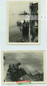 民国时期江苏镇江港口围绕停靠大轮船做生意的水上人家老照片两张