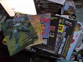 特勤机甲队1本+业务机战队6本(游戏志63、65-68、70、71、72期赠刊,共8本合售,65期内还有一本游戏志3周年别册)